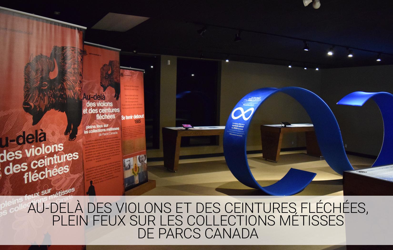 Expositions - exposition Au-delè des violons
